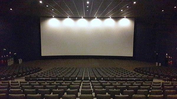Sala de cine., From WikimediaPhotos