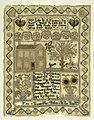Sampler (USA), 1804 (CH 18489535).jpg