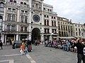 San Marco, 30100 Venice, Italy - panoramio (814).jpg