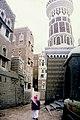 Sana'a 1987 28.jpg