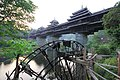 Sanjiang Chengyang Yongji Qiao 2012.10.02 17-58-03.jpg