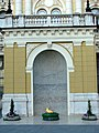 Sarajevo - Bosnia - War Memorial.jpg