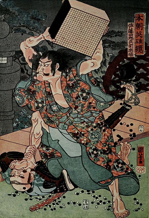 "Sato Tadanobu, a Samurai of the Twelfth Century, Defending Himself with a ""Goban"" when Attacked by His Enemies"