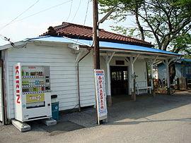 駅舎(2008年4月撮影)