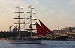 Scharlachrote Segel - St. Petersburg, Russland...IMG 6950OBWI.jpg