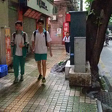School Uniform for GZ24MS (S).jpg