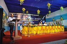 Bidhannagar Municipal Corporation Property Tax Online