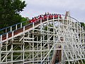 Screamin Eagle, Six Flags St. Louis.jpg