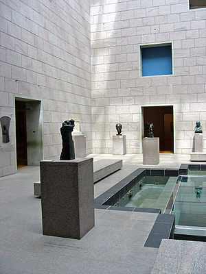 Cultural policy - One example of institutions created by governments as part of a country's cultural policy is the creation and ongoing funding of national galleries and museums. Pictured is an interior display area of the National Gallery of Canada.