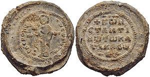 Constantine Euphorbenos Katakalon - Seal of Constantine Euphorbenos Katakalon