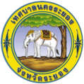 Seal of Rayong.png