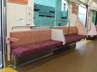 Odakyu 4000 series - Image: Seat of OER 4000 2