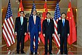 Secretaries Kerry and Lew meet Chinese Counterparts 2014.jpg