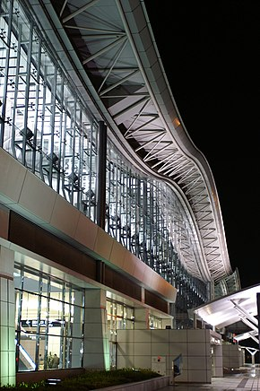 http://upload.wikimedia.org/wikipedia/commons/thumb/2/2f/Sendai_Airport.jpg/290px-Sendai_Airport.jpg