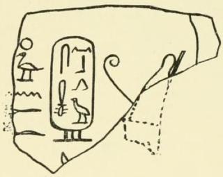 Sewahenre Senebmiu Egyptian pharaoh