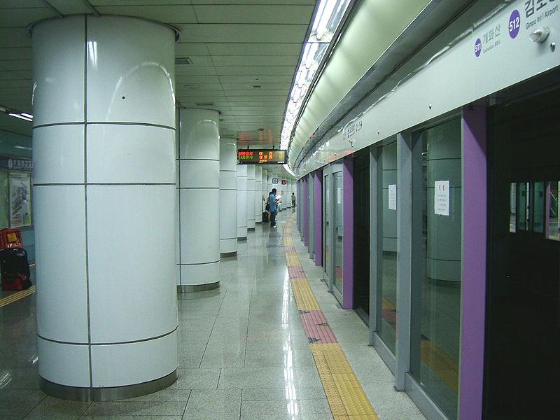 파일:Seoul-Metropolitan-Rapid-Transit-5-gimpo-station-platform.jpg