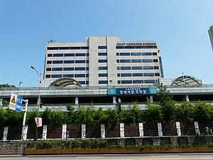 Seoul National University Hospital 2014 037.jpg