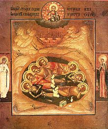 Seven Sleepers icon.jpeg