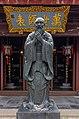 Shanghai - Konfuzianischer Tempel - 0009.jpg