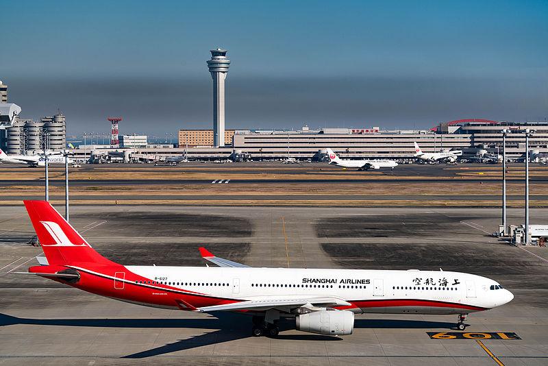 File:Shanghai Airlines, Airbus A330-343, B-6127 (23662251824).jpg