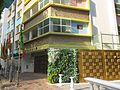 Shau Kei Wan Government Primary School 02.jpg