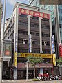 Shihua Commercial Building 20131118.jpg