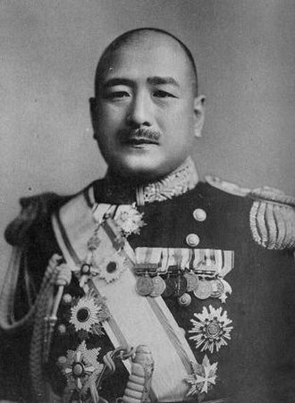 Shigetarō Shimada - Shigetarō Shimada in November 1940