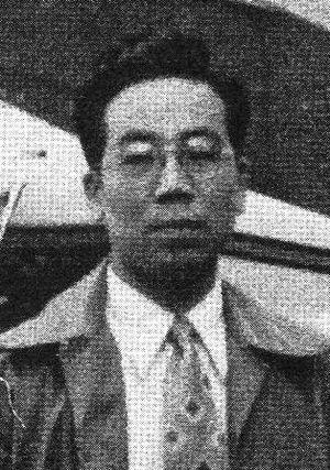 Shinichiro Sakurai - Shinichiro Sakurai in 1953