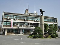 Shirataka town office.jpg