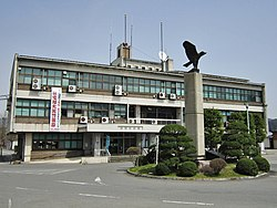 Shirataka town office.jpg