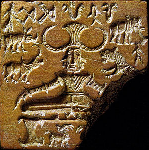 Pashupati seal - The Pashupati seal, showing a seated and possibly tricephalic figure, surrounded by animals.