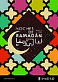 Siete distritos para las Noches de Ramadán con música, cine, danza y debates (01).jpg