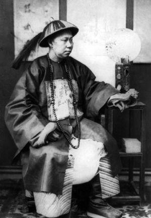 Qing official headwear - Image: Sing Bo ting