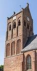 Sint-Martinuskerk in Ferwerd (d.j.b.) 02.jpg