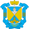 Coat of arms of Skvyra Raion