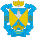 Skvyra COA.PNG