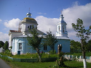 Slawharad - Church of the Nativity of the Theotokos (1791-1793)