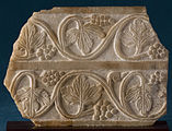 South Arabian - Relief with Vines - Walters 2167.jpg