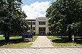Southeastern Oklahoma State University June 2018 27 (Administration Building).jpg