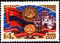 Soviet Armenian symbols stamp.jpg