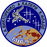 Soyuz TM-14 patch.png