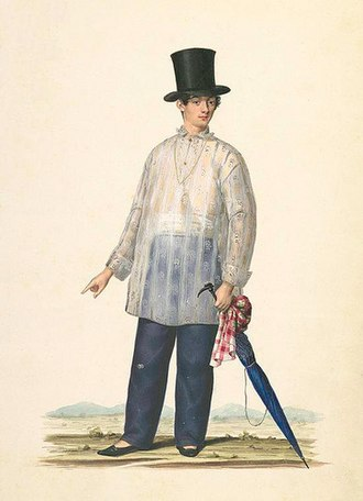 Principalía - Image: Spanish Filipino mestizo costume, 1800s