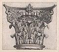 Speculum Romanae Magnificentiae- Capital of Composite Order MET DP870284.jpg