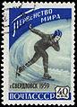 Sportsmenka-na-distancii--ic1959 2277.jpg
