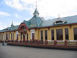 Orsk railway station