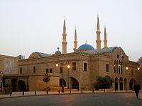 كاتدرائية مار جاورجيوس في وسط بيروت.