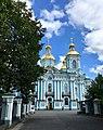 St. Nicholas Cathedral St. Petersburg 2019.jpg