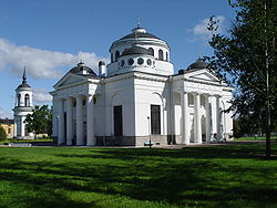 St Sophia cathedral Pushkin 1.jpg