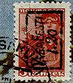 StampMoisakula1941Michel6.jpg