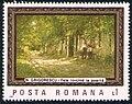 Stamp 1987 - Nicolae Grigorescu - Fete torcand la poarta.jpg